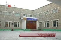 anniversary school