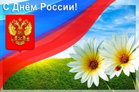 den Russia